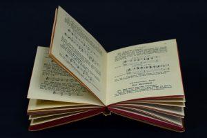 book, literature, page